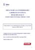 Publicación ISTAS: Impacto de las enfermedades laborales en España..
